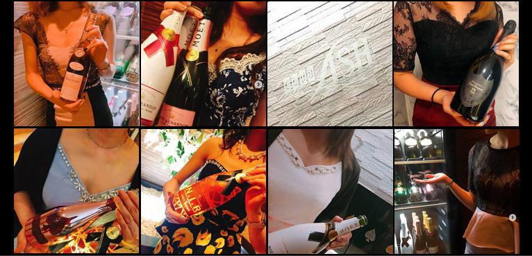 鶴岡市にスナック女の子の在籍数が一番多いクラブアッシュは20名を超える女の子が在籍!